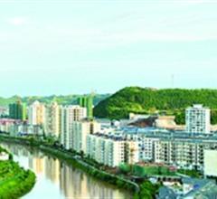 加快建设新型工业县 优秀旅游城 生态示范区