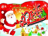 2011圣诞节你想怎么过?