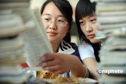 惠州2012年普通高考招生录取专题