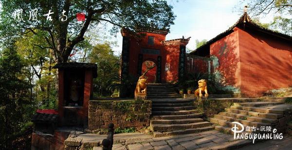 03 沅陵旅游景点大全  [摘要]沅陵凤凰山森林公园位于县城南岸,与县