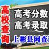 2011年高考――彬县网直击2011年高考