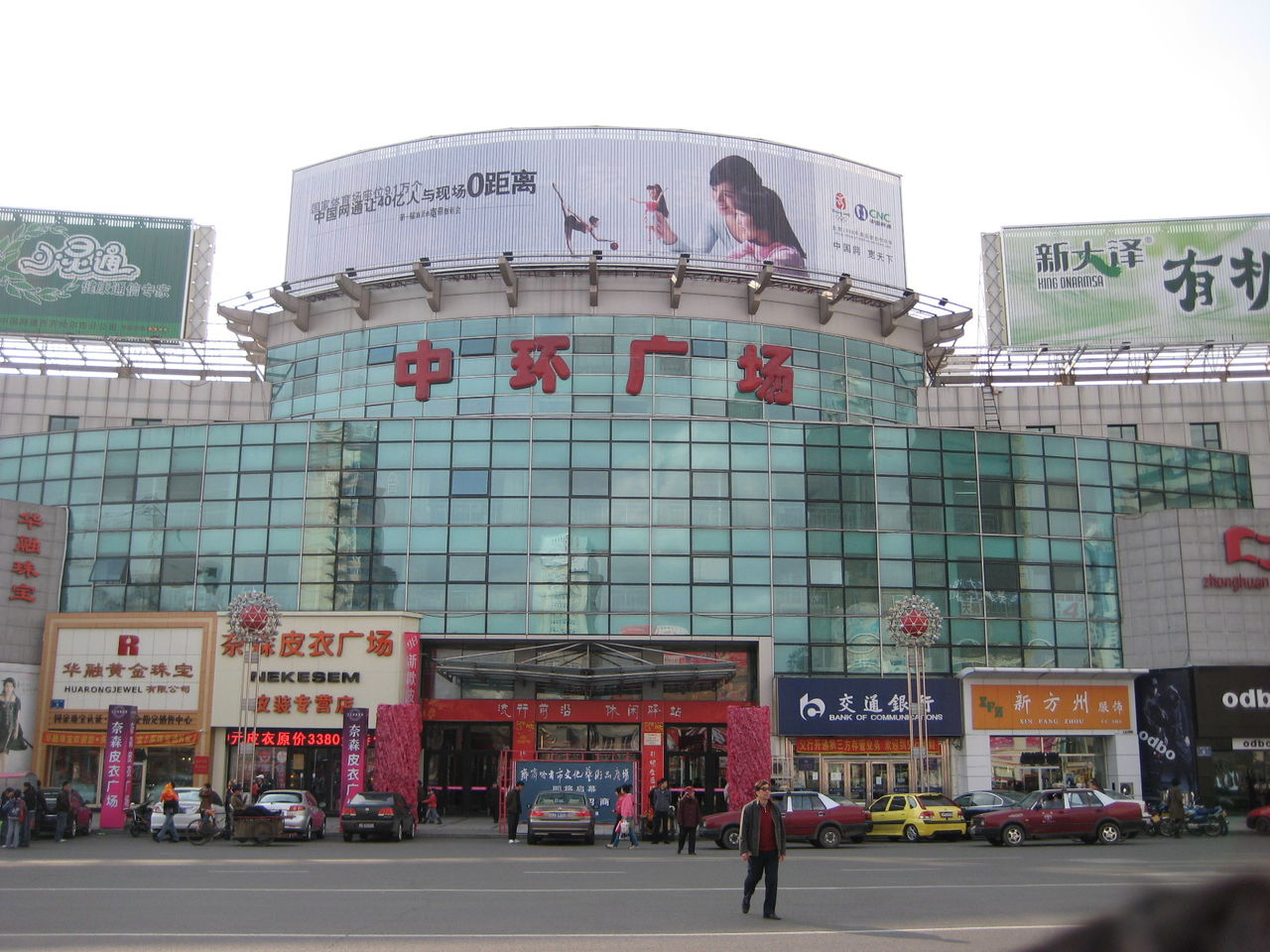 齐齐哈尔中环广场