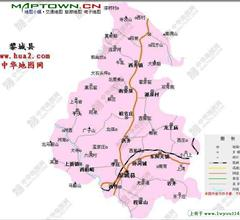 香港曾道人县