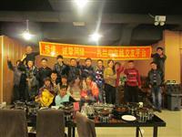 扎兰屯在线2011年11月29日网友联欢会