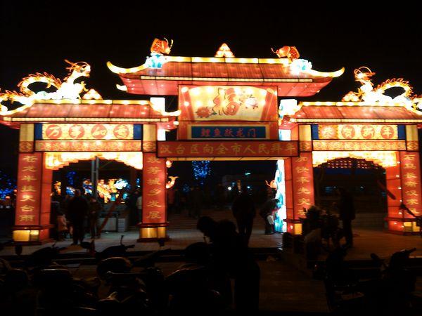 澳门美高梅国际娱乐场元宵节团体观看灯展