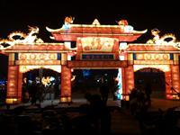 威尼斯人网上娱乐平台元宵节团体观看灯展