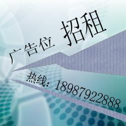妙曼生活网广告位招商中