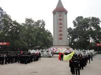 2012年泸州市清明祭奠
