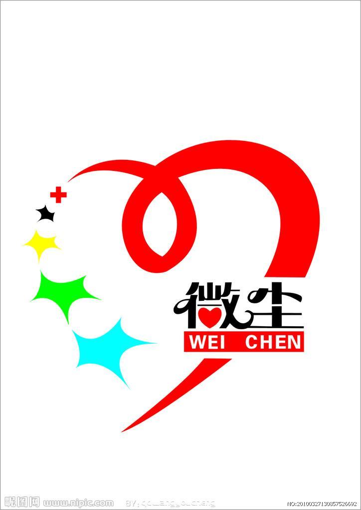 澳门网上投注官网微尘  感动中国