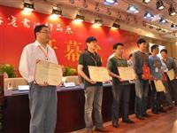 我县青年书法家冀振江在全国书法展览中斩获殊荣