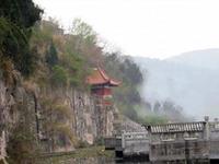 金华山景区