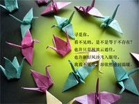 巴彦县文联关于征集诗稿的通知