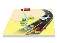 广甘高速年内通车成都3.5小时到甘肃