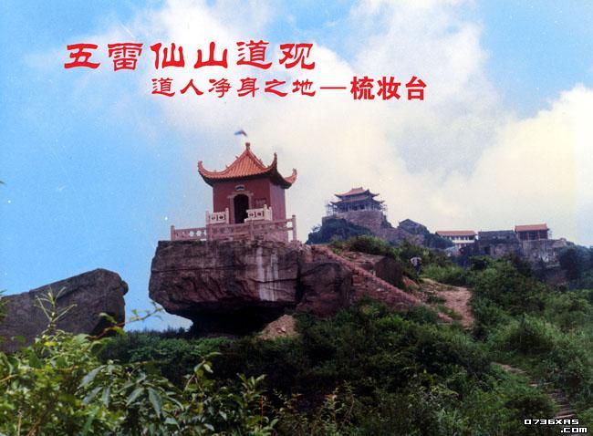 张家界东线旅游核心风景名胜区,它位于慈利            [详情]