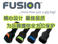 Fusion(融合)乐器装备-为您的乐器提供全方位的保护。