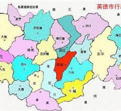 英德市行政区划