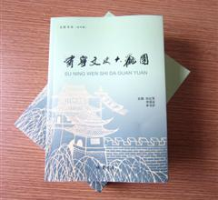 肃宁电视台_肃宁电视台广告价格