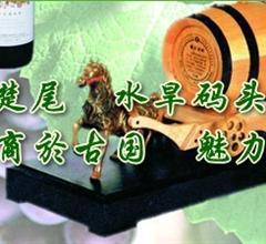 丹凤县历史