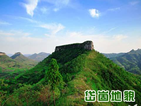 本地通首页  岱崮镇地处蒙阴东北部,辖42个行政村,总面积180.
