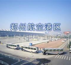 郑州航空港区