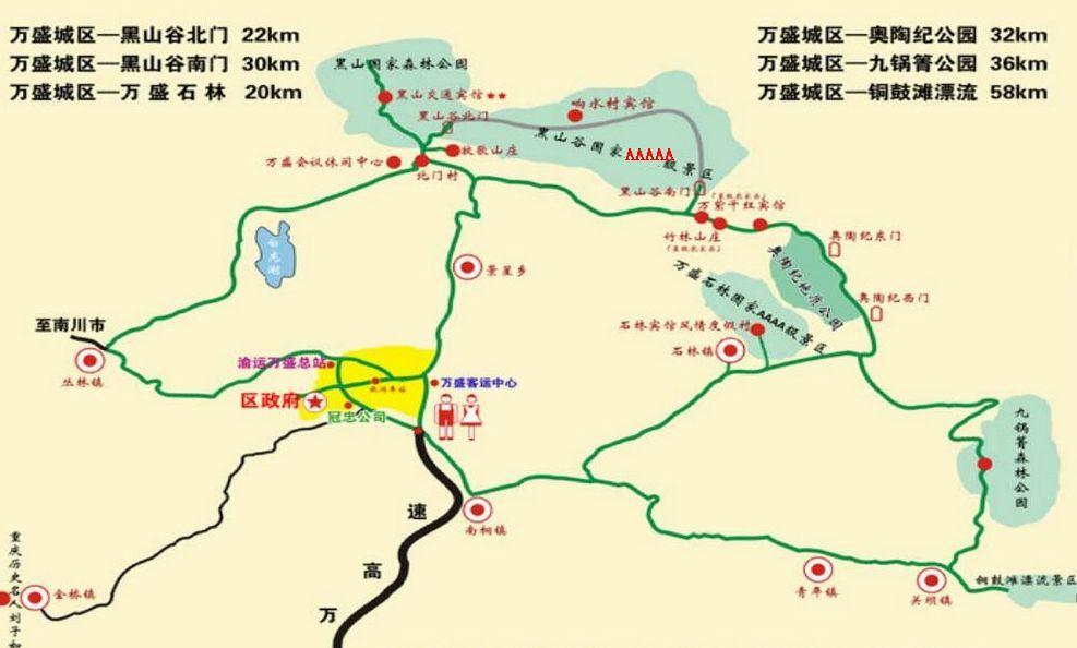日本自由行地图导航软件下载 日本自由行地图导航app安卓版v3.4 七...