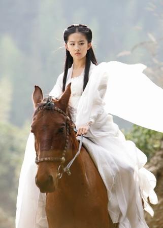 刘亦菲古装美图图片
