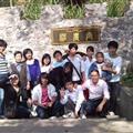 新华09神农宫