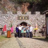 09神龙宫照片