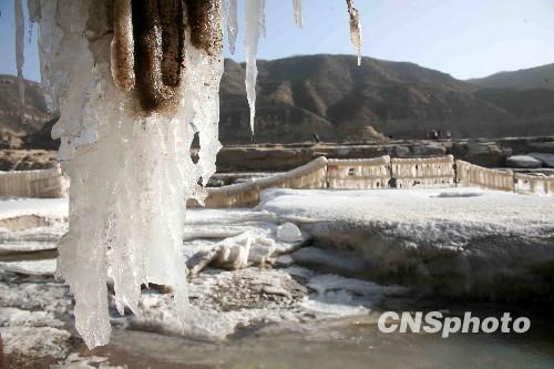 黄河壶口瀑布出现奇特美丽冰凌景观