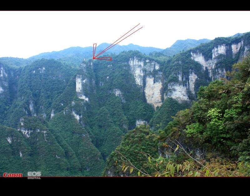 湄潭云贵山风景区