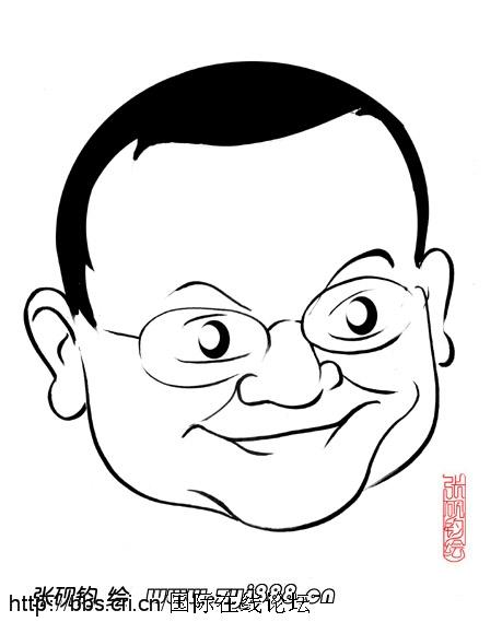 动漫 简笔画 卡通 漫画 手绘 头像 线稿 459_569 竖版 竖屏