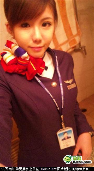 上海超美90后小空姐可爱生活照