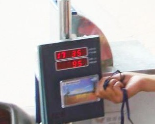给大家提个醒,不要被公交刷卡机给忽悠了