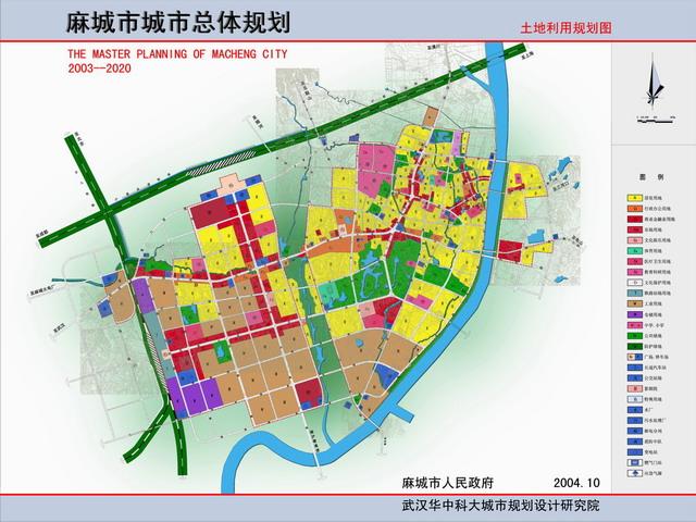 图文:麻城市城市总体规划 城镇体系层次与规模结构