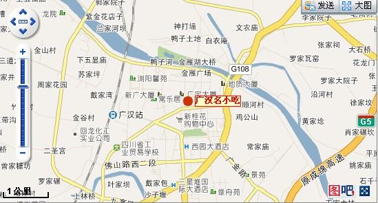 德阳市首届龙舟会金奖,金丝面,玻璃抄手获得广汉市首届三星堆文化旅游图片