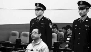 法院分析认定宋山木强奸理由 称双方无感情基础