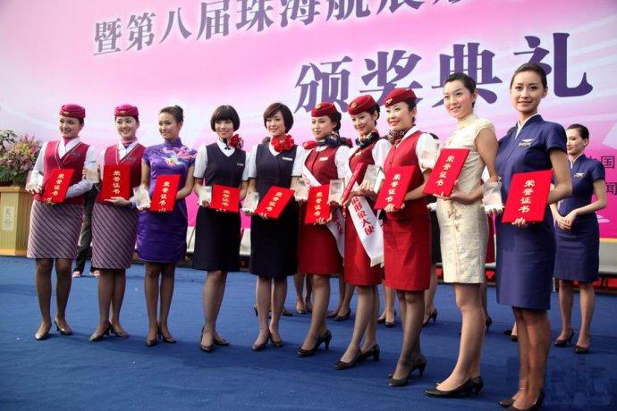 [贴图]中国最美的10位空姐