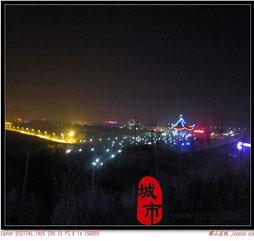 [贴图][原创]新年稷山县夜景