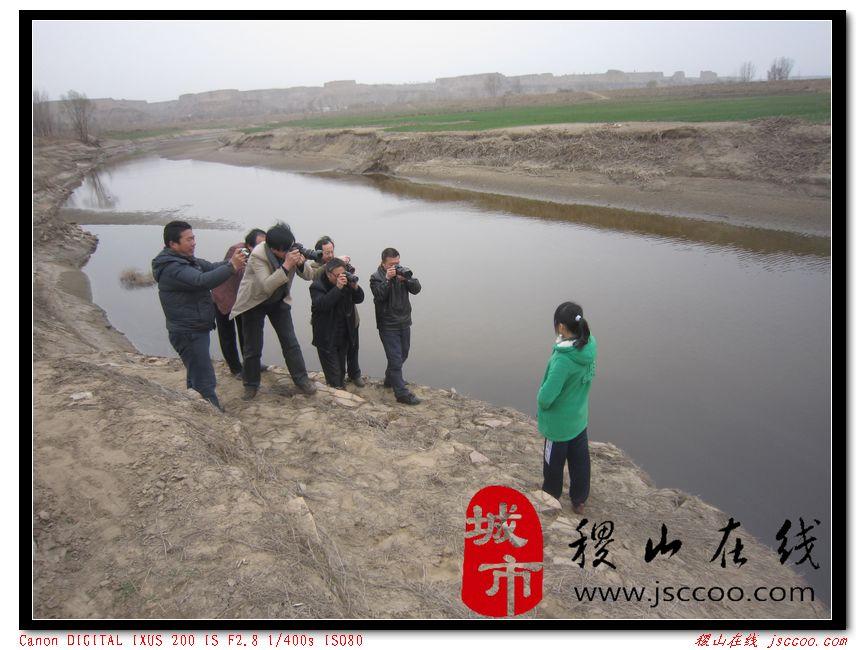 稷山摄影协会2010年3月15日活动