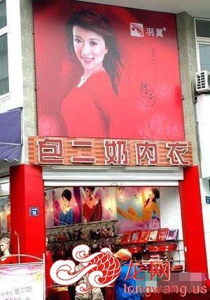[推荐]让你见识中国最牛B的店名