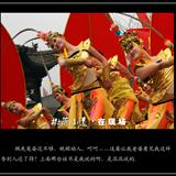 2010年平遥中国年盛大开幕