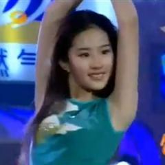 清纯美女刘亦菲热舞视频