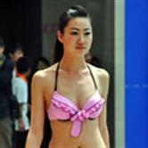 新密女大学生泳装展示