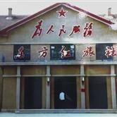 滨州老照片