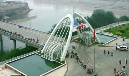 河口瑶族自治县