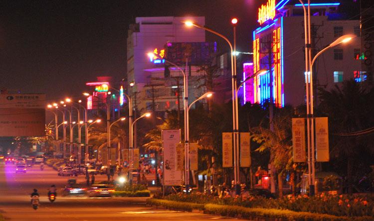 儋州市经济总量_儋州市地图