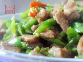 简单好吃家常菜--农家小炒牛肉