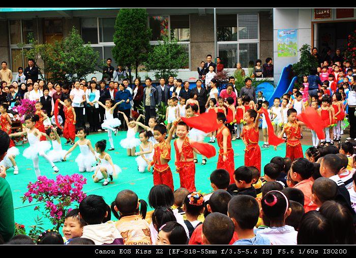[原创]机关幼儿园六一儿童节活动