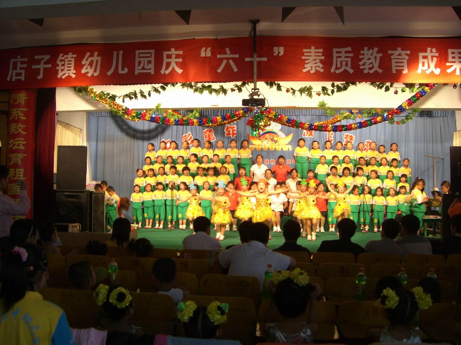 博兴县各学校多种形式庆祝六一