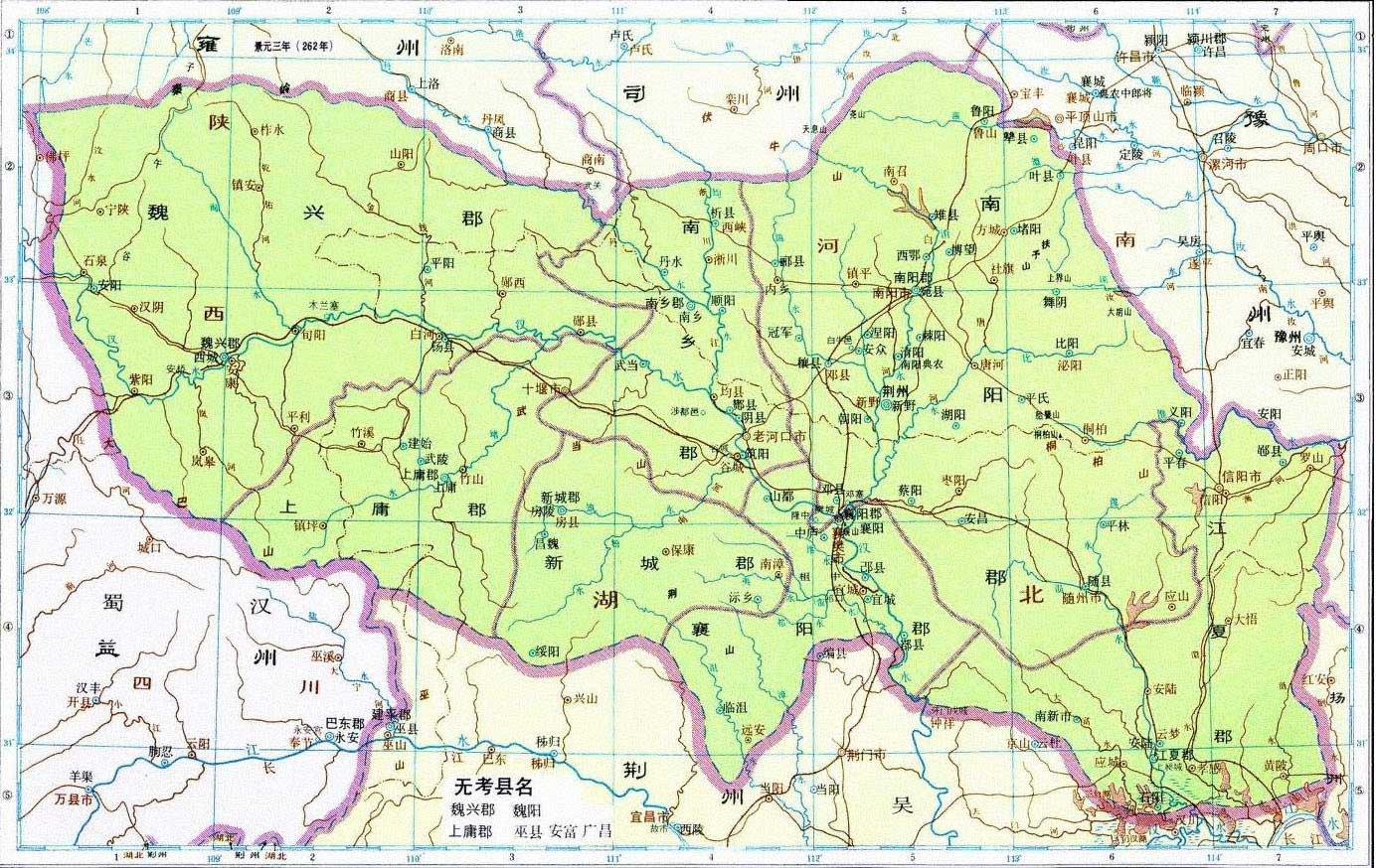 三国时期详细地图(含古今对照)